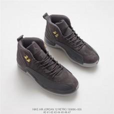 Retro Jordans 12 Dark Grey Shoes